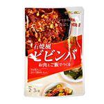 モランボン 韓の食菜 石焼風ビビンバの素 175g入(2~3人前)