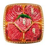 トップバリュセレクト 匠和牛 焼肉盛り合わせ(もも・ばら・ロース)(茨城県産)400g(100gあたり(本体)995円)1パック