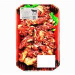 トップバリュグリーンアイ タスマニアビーフ ばら味付焼肉用(原料肉/オーストラリア産)300g(100gあたり(本体)166円)1パック