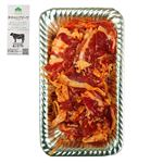 トップバリュグリーンアイ タスマニアビーフ ばら味付焼肉用(原料肉/オーストラリア産)600g(100gあたり(本体)163円)1パック