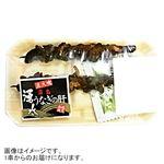 うなぎ肝串 1串【7/28(水)までの配送】