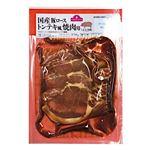 トップバリュ うまみ和豚ローストンテキ風焼肉 170g 1パック
