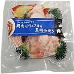 【冷凍】ミールキット 鶏肉のトリュフ香る黒胡椒焼き 240g