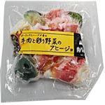 【冷凍】ミールキット 牛肉と彩野菜のアヒージョ 210g