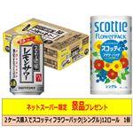 【景品付き】【ケース販売】 サントリー こだわり酒場のレモンサワー 350ml×24本 2ケース