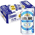 【予約商品】【4/17(金)~4/20(月)の配送】 キリンビール 【ケース販売】淡麗プラチナダブル 350ml×24
