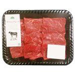 トップバリュ グリーンアイ タスマニアビーフ もも焼肉用(オーストラリア産)200g(100gあたり(本体)348円)1パック