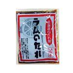 ソラチ ラムたれ(小袋)30g