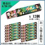 【予約4/28の配送に限る】 UHA味覚糖 ぷっちょワールド鬼滅の刃 ロールテープ 10粒×12本