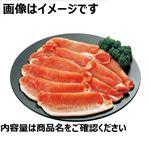 【4月16日~18日の配送】 アメリカ産 豚肉ロース厚切り(生姜焼用)210g(100gあたり(本体)161円)1パック