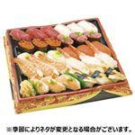 【ごちそう予約】本まぐろ赤身と季節のネタ入お奨め握り寿司 30貫【わさびなし】1パック【4日後以降の配送】