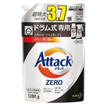 花王【ドラム式専用】アタックZERO(ゼロ)つめかえ用 超特大サイズ 1280g