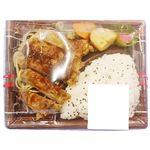若鶏のステーキ弁当(コク旨醤油)