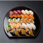 【お盆ごちそう予約 お届け期間:2020/8/9~2020/8/16】 本まぐろと北海道産ほたて入りお奨め握り寿司 27貫