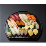 【お盆ごちそう予約 お届け期間:2020/8/9~2020/8/16】 北海道産ほたてが嬉しい味わい握り寿司 20貫
