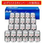 【予約】【商品番号1-16-03-7】アサヒビールアサヒスーパードライ缶ビールセットAS-5N【お届け:ご注文日~2週間程度】