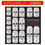 【予約】【商品番号1-16-06-4】アサヒビールアサヒスーパードライサイズバリエーション缶ビールセットSAS-3【お届け:ご注文日~2週間程度】