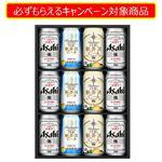 【予約】【商品番号1-16-07-3】アサヒビールアサヒスーパードライ・軽井沢ビール詰め合わせギフトセットKRD-3【お届け:ご注文日~2週間程度】