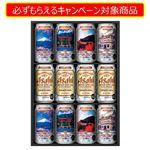 【予約】【商品番号1-17-01-8】アサヒビールアサヒスーパードライジャパンスペシャル世界遺産デザイン缶ギフトセットJSE-3【お届け:ご注文日~2週間程度】