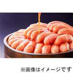 【9/25(金)~26(土)の配送】漬込み後一度も冷凍していない辛子明太子 400g