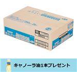 【景品付】【ケース販売】サントリー ほろよい6缶アソート 350ml×24
