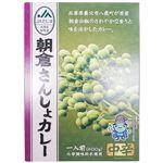 JAたじま 朝倉山椒カレー 200g