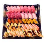 【年末年始ごちそう予約商品】【12/31(金)~1/2(日)配送】三種本まぐろ食べ比べの贅沢握り寿司 40貫わさびあり 1パック(4人前)