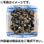 原料原産地 青森県産 活しじみ 150g(100gあたり(本体)178円)1パック