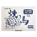 タイ産鶏もも串(化粧箱)20本