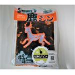 鹿肉ジンギスカン