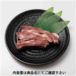 アメリカ産 豚肉スペアリブ(骨付きばら)(解凍)800g(100gあたり(本体)128円)1パック【7/25(日)までの配送】