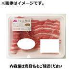 【4月16日~18日の配送】 国産 トップバリュ 豚肉ばらうす切り 140g(100gあたり(本体)242円)1パック