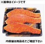 原料原産地 チリ 銀鮭西京味噌漬け 100g