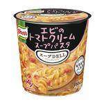 味の素 クノール スープDELI エビのトマトクリームスープパスタ 41.2g