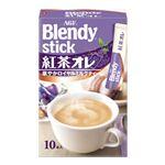 AGF ブレンディ スティック 紅茶オレ 10本