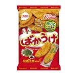 栗山米菓 ばかうけ(青のり醤油味)18枚入り