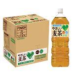 【ケース販売】サントリーフーズ グリーンダカラ やさしい麦茶 2000ml×6