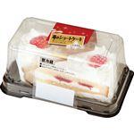 ヤマザキ 苺のショートケーキ 2個