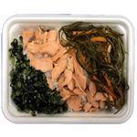 もち十穀米入り手ほぐし焼鮭ごはん※12時以降の便でのお届けになります