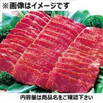 もも焼肉用(北海道)100g(100gあたり(本体)798円)1パック