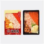 【予約】【3/27(土)配送】北の海鮮鮨