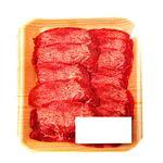 アメリカ産 牛タン焼肉用 140g(100gあたり(本体)698円)1パック【7/25(日)までの配送】
