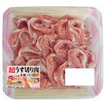 アメリカ産 豚肉かたロース切りおとし(しゃぶしゃぶ)200g(100gあたり(本体)169円)1パック【5/16(日)までの配送】