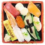 【6/19(金)~21(日)配送】ありがとうの握り寿司 9貫 1パック