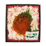 【6/19(金)~21(日)配送】本ずわいがにといくらの贅沢海鮮丼 1パック