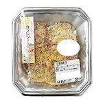【7/6(月)までの配送】  豚肉ロースカツレツ(チーズ&ハーブ)原料肉/アメリカ 140g(100gあたり(本体)242円)
