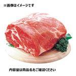【4月23日~25日の配送】 国産 豚肉かたロースかたまり 350g(100gあたり(本体)128円)1パック