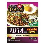 【4月23日~25日の配送】 ヤマモリ タイクックガパオの素 80g