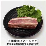 アメリカ産 豚肉かたロースかたまり 300g(100gあたり(本体)128円)1パック