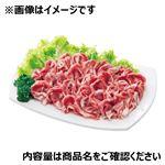 国産 トップバリュ 豚肉かたロース切りおとし(しゃぶしゃぶ用)150g(100gあたり(本体)248円)1パック
